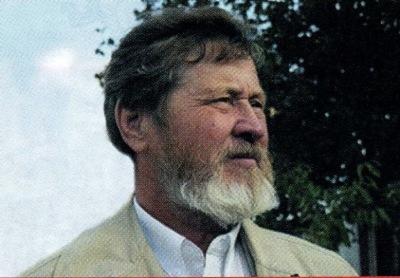 В.В.Личутин