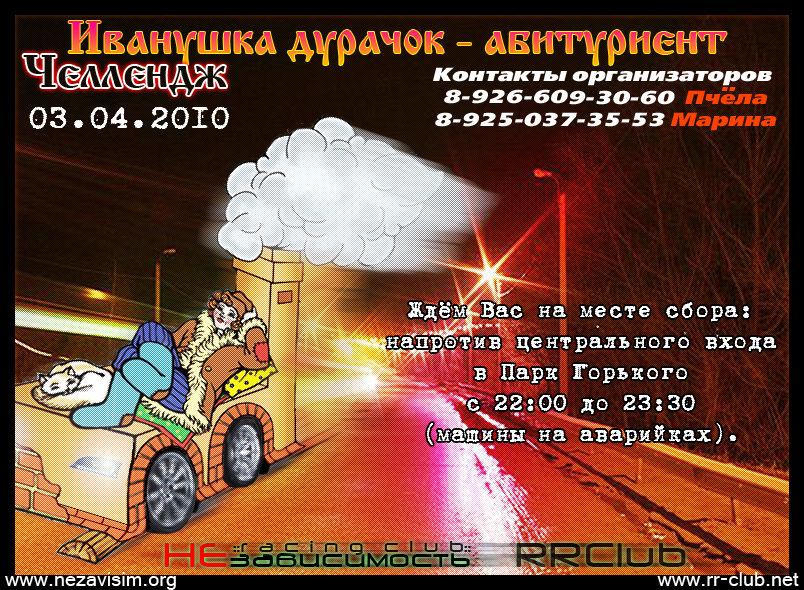 116973-0b35d-30366496-.jpg