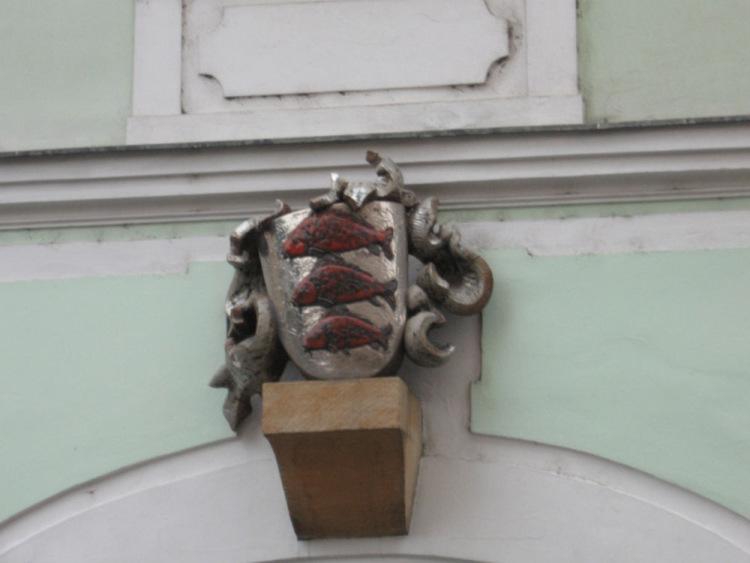 рыба на гербах российских городов