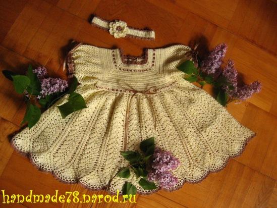 Вязаные нарядные платья для детей.