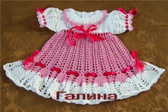 нарядное детское платье крючком со схемами.