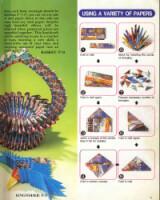 модульное оригами схемы сборки вазы.