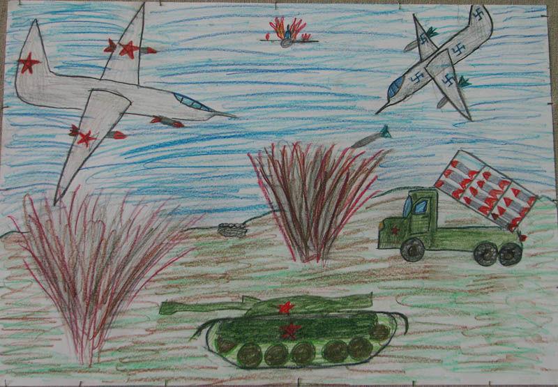 Арсенал. Детские рисунки о войне