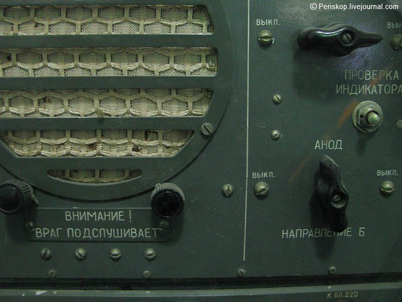 """Мы не """"смягчили"""", а """"уточнили"""" санкции США против ФСБ России, - Белый дом - Цензор.НЕТ 8232"""
