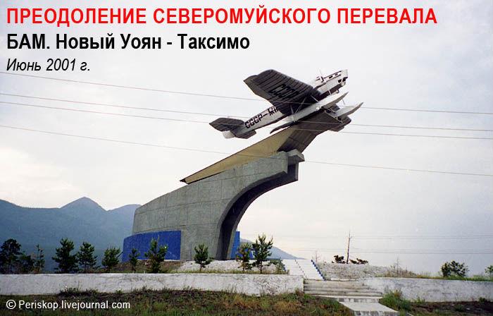http://data11.gallery.ru/albums/gallery/156685-92105-32295565-.jpg