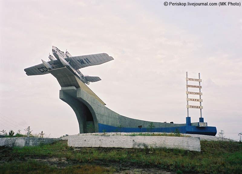http://data11.gallery.ru/albums/gallery/156685-c1015-32295717-.jpg