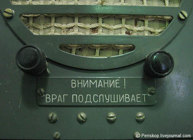 """""""Нужно не отбирать мобильные телефоны у солдат, а научить их ответственному использованию Интернета"""", - представитель НАТО Шеа - Цензор.НЕТ 7339"""