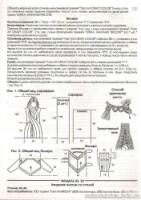 Вязаные взрослые вещи - Страница 23 170383--43876210-h200-ua1e0a