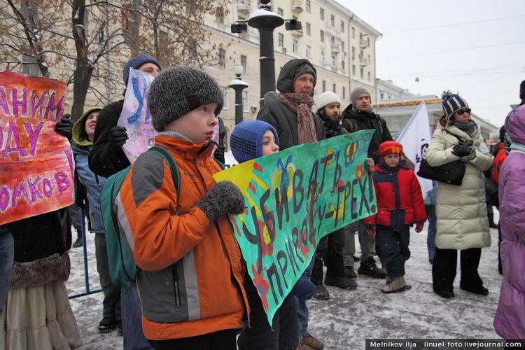Московская область пос московский
