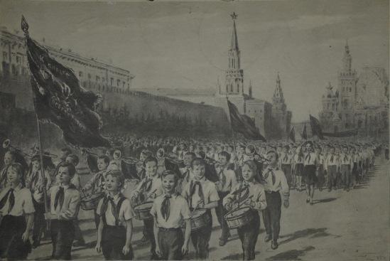 Парад пионеров.