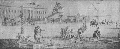Сенатская площадь Акварель начала XIX века.