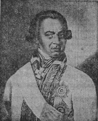 Абрам Петрович Ганнибал. Портрет работы неизвестного художника.