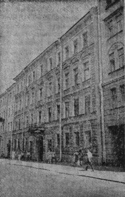 Коммуна на Знаменской улице, в доме Бекмама