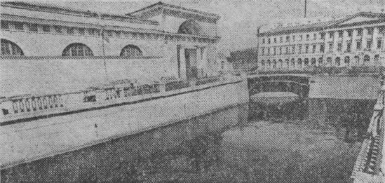 Вдоль канала Грибоедова. Алексей ИВАНОВ. Вечерний Ленинград. 1989 год.