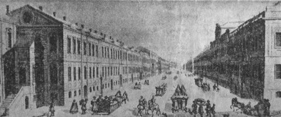 М. Махаев. «Вид Миллионной улицы от Главной аптеки и Зимнему дворцу». 1751 —1756 г.