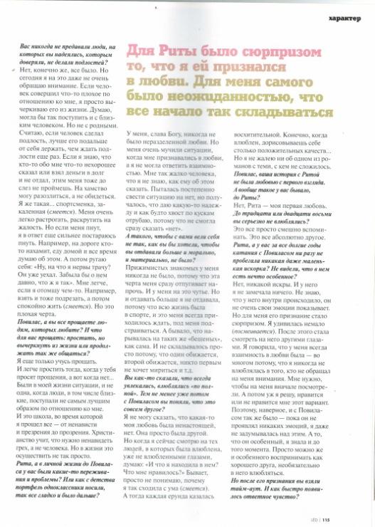 http://data11.gallery.ru/albums/gallery/21085--43647747-m750x740-uc880b.jpg
