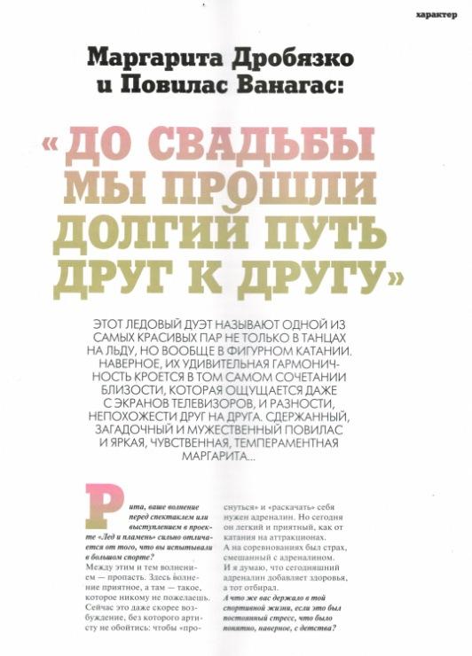 http://data11.gallery.ru/albums/gallery/21085--43647752-m750x740-ufd756.jpg
