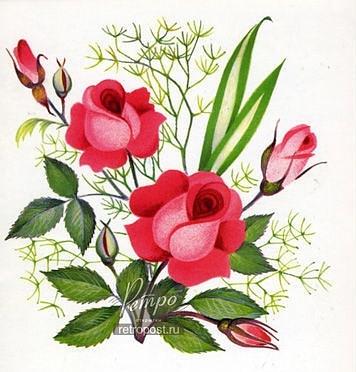 """Автор схемы  """"Подушка  """"Розы. схема.  Размеры: 184 x 190 крестов. uzistka.  0. оригинал."""