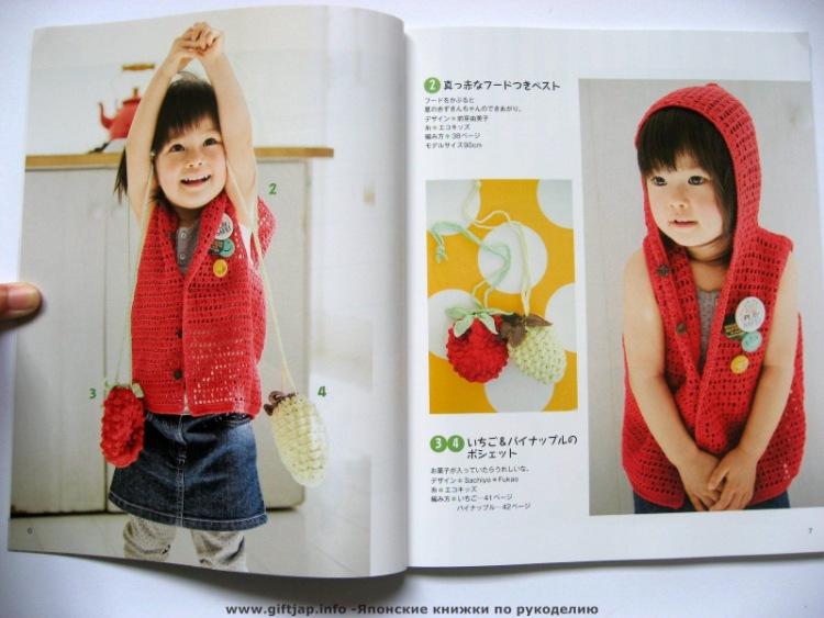 Вязание детям из японских журналов
