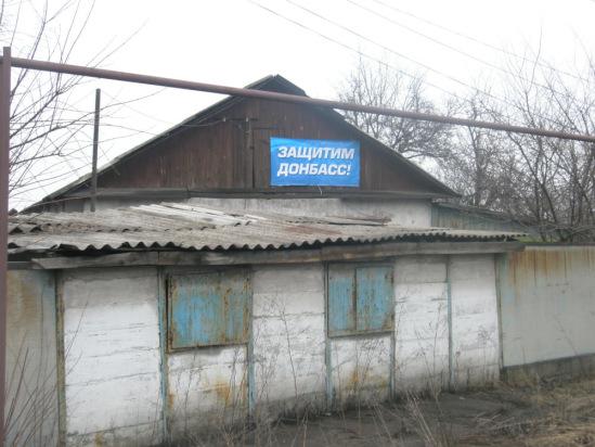 """""""Регионалы"""" предлагают ремонтировать дома за счет жильцов - Цензор.НЕТ 2000"""