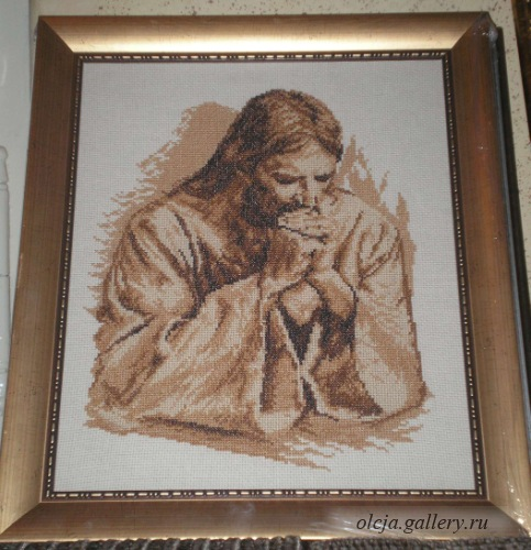 Ісусова молитва