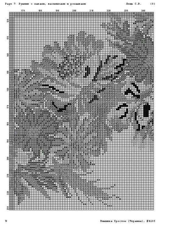 8c10e5635c4 мак з б серу схеми - Бисер