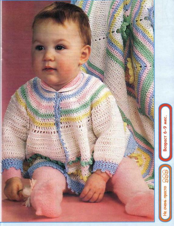 Я очень люблю вязание, особенно хорошо получается вязать крючком. . Back Вязание для детей Вязание для