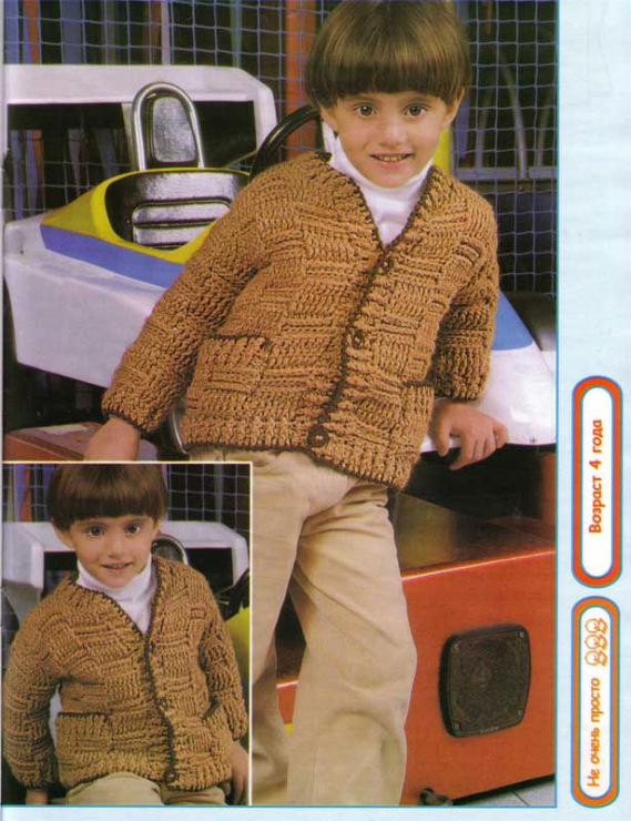 Метки: вязаная кофточка, Вязание для детей, жакет спицами вязаный свитер для мальчика с описанием