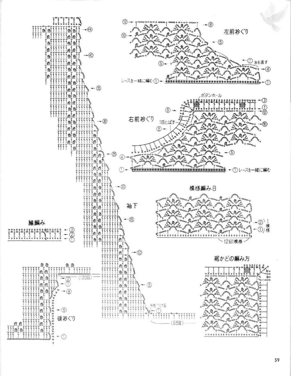俄网日文编织(52) - 荷塘秀色 - 茶之韵