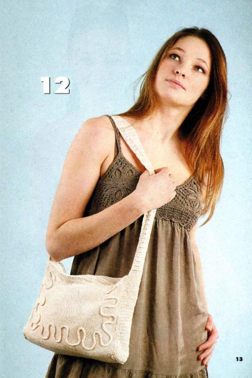 свой цитатник или сообщество!  Вязаные аксессуары: сумки, клатчи, кошельки 4 2011 г. Прочитать целикомВ.