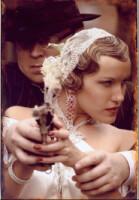 Прикольный сценарий выкупа невесты.