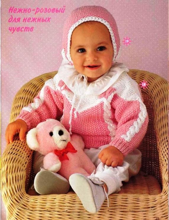 Энциклопедия вязания - Вязание для детей от 0 до 3 лет. Вязание бесплатные схемы - вязание детям Узорчик.ру