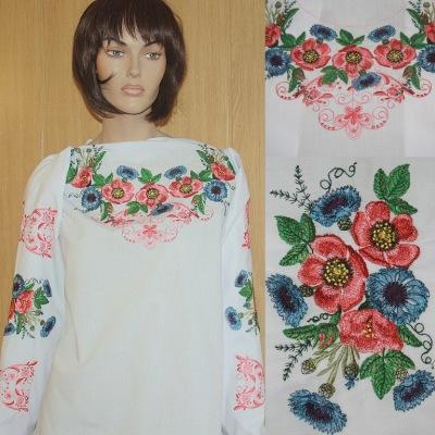Купить Набор Для Вышивки Блузки