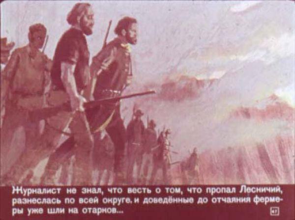 Петренко рассказал, когда завершится люстрация в Украине - Цензор.НЕТ 1630