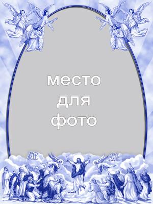 http://data11.gallery.ru/albums/gallery/52025-39f0b-30227674-400.jpg