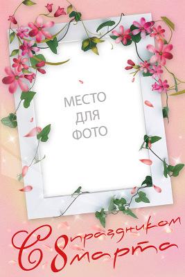 http://data11.gallery.ru/albums/gallery/52025-bc9a6-29103381-400.jpg