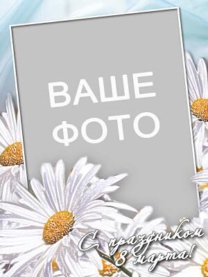 http://data11.gallery.ru/albums/gallery/52025-d786a-29269202-400.jpg
