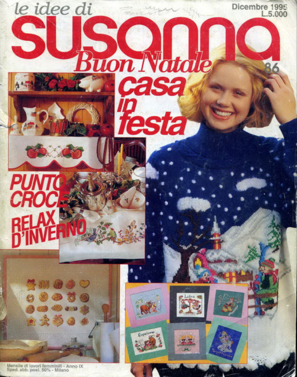 Итальянский журнал рукоделие