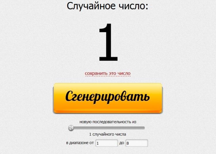 http://data11.gallery.ru/albums/gallery/77462-ff818-83521190-m750x740-u56b0c.jpg