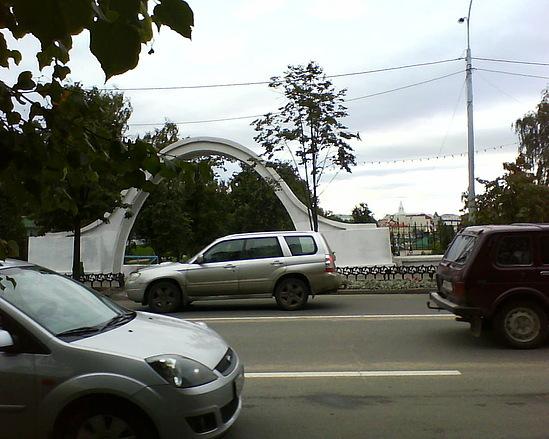 Gallery.ru / Фото #13 - Парки и скверы - NOLGA.