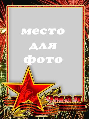 http://data11.gallery.ru/albums/gallery/52025-cfa57-31674119-400.jpg