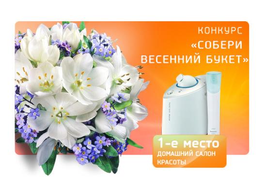 http://data11.gallery.ru/albums/gallery/52025-df868-29914908-m549x500.jpg